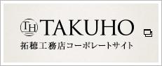 TAKUHO