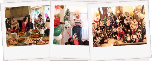 クリスマスパーティー写真